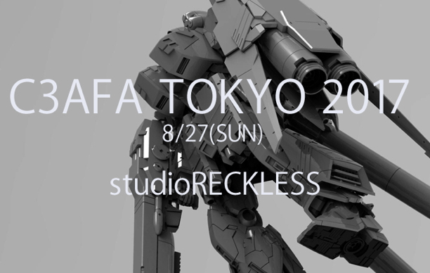 【RECKLESS/C3TOKYO2017】販売アイテムリスト